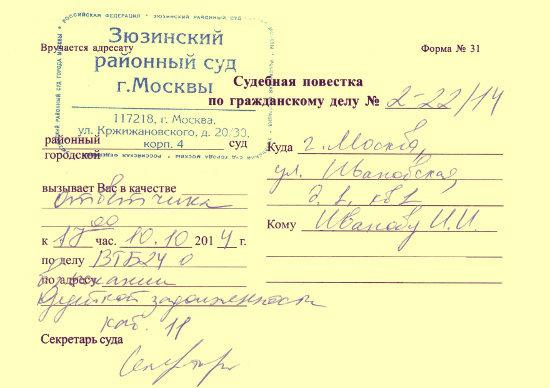 Что будет за неуплату кредита в россии