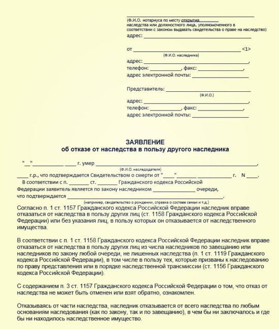 почему Пошаговая инструкция об отказе гражданства рф все еще