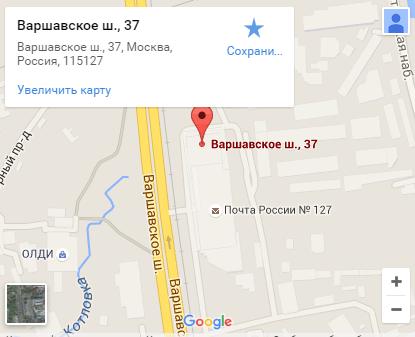 Адрес офиса почты России