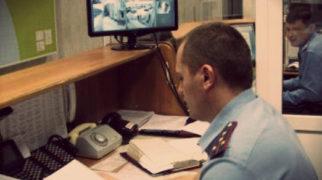 Изображение - Как писать заявление в полицию о мошенничестве zayvleniye-v-policiyu-322x180