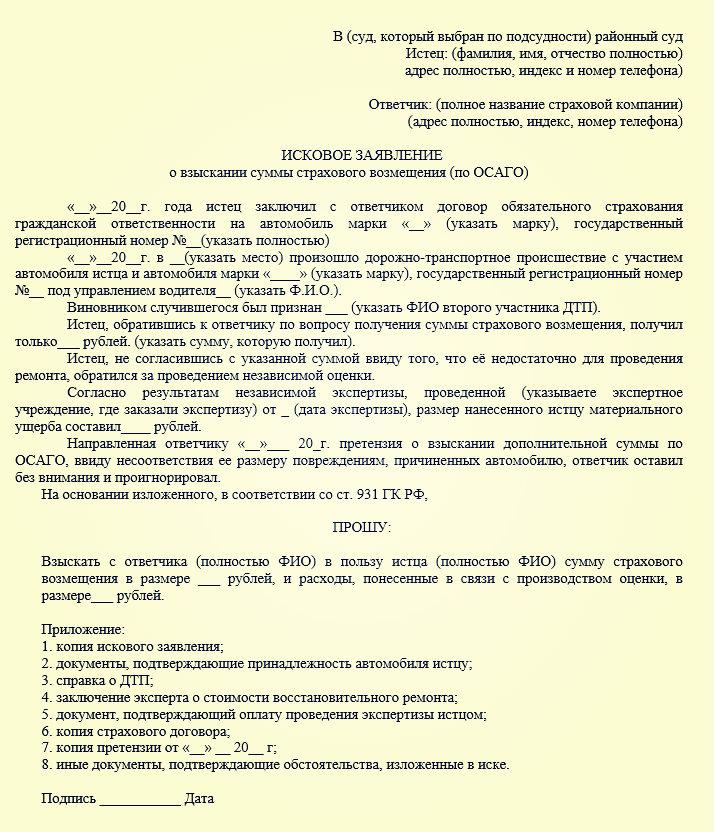 Путевки для пенсионеров мвд в кемерово официальный сайт