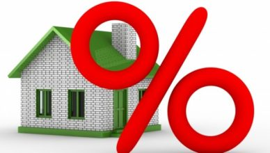 Возврат подоходного налога при покупке квартиры в 2016