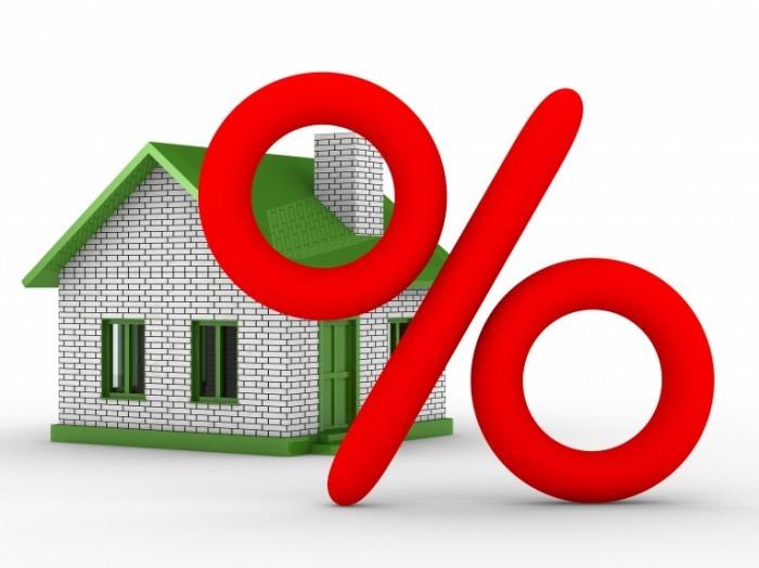 Возмещение подоходного налога при покупке квартиры
