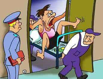 Как выселить гражданского мужа из квартиры