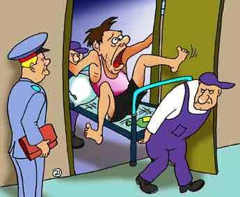 Как можно выселить бывшего мужа из квартиры