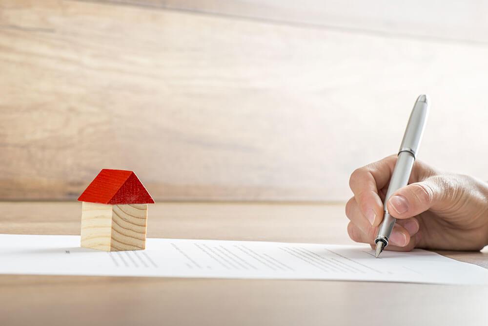 Документы для оформления дарственной на дом и землю в 2019 году