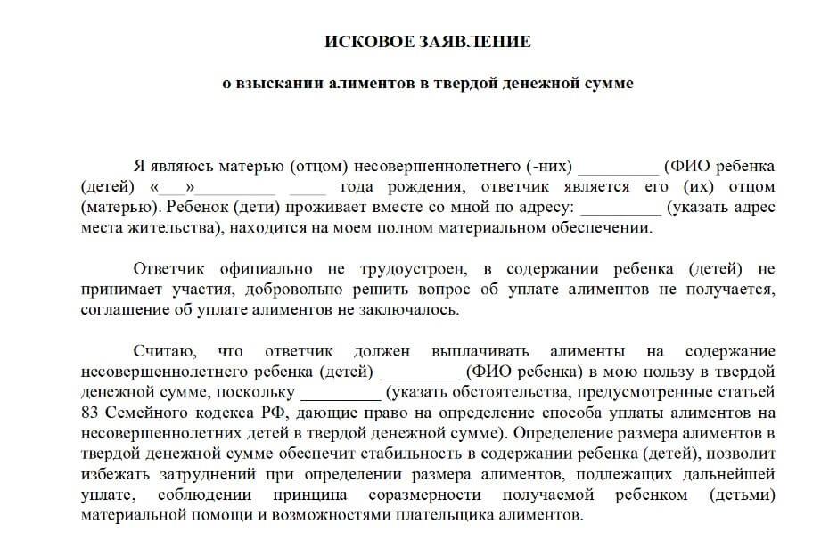 Деньги в долг под расписку в москве без предоплаты