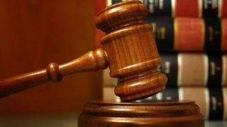 Презумпция невиновности закон