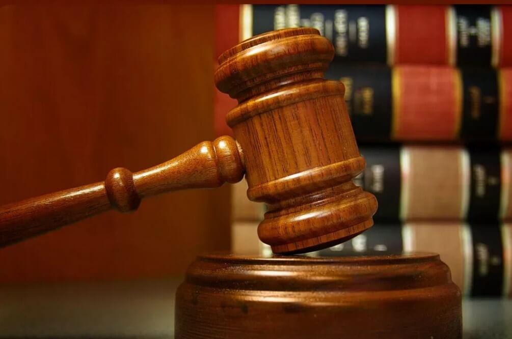 Статья 14. Презумпция невиновности