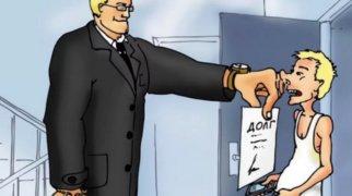Продать долг по алиментам