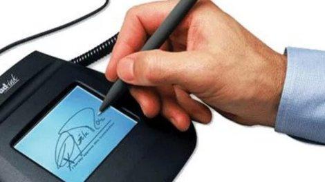 электронная регистрация дду