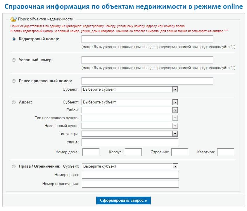 электронная регистрация дду поиск