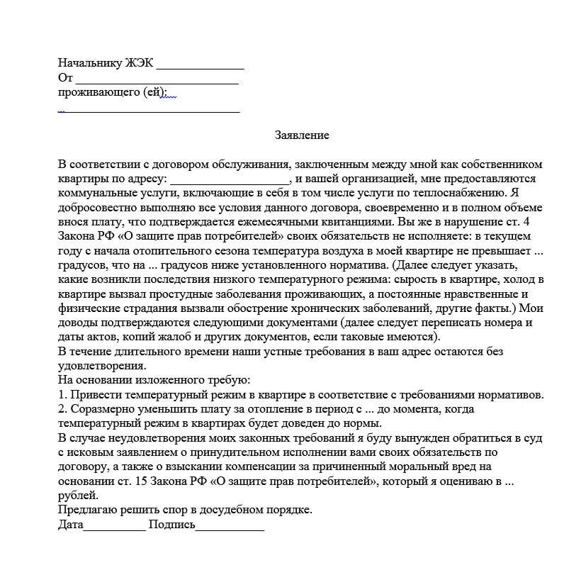 Плясунов константин андреевич юрист г москва