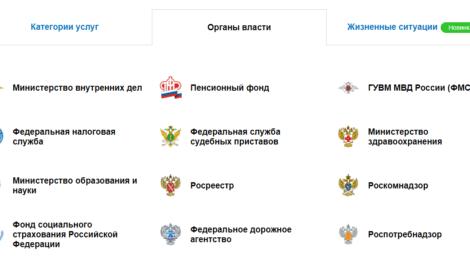 Перекредитование ипотеки в банке москвы