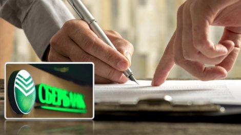 Как вернуть деньги за страховку при досрочном погашении кредита в Сбербанке