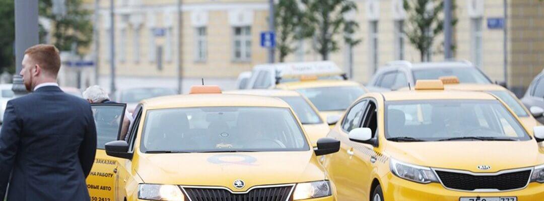 Каско для такси в москве