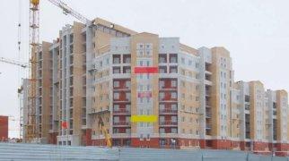 жилищно-строительные кооперативы