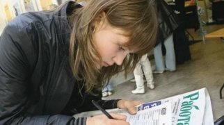 трудовой договор с несовершеннолетним