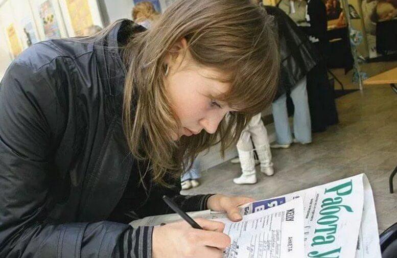 Условия заключения договора с несовершеннолетними