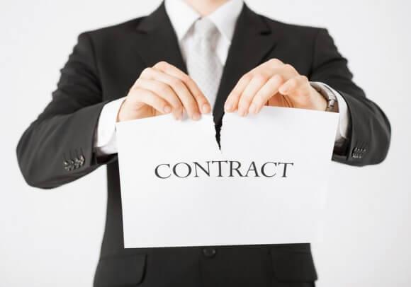 В какой срок приходит приказ об увольнении по окончанию контракта