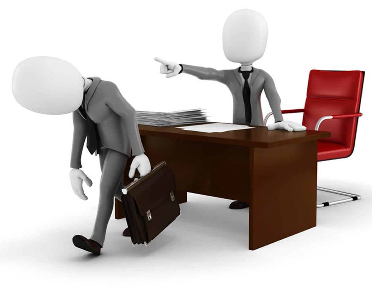 Наказание сотрудника за невыполнение должностных обязанностей