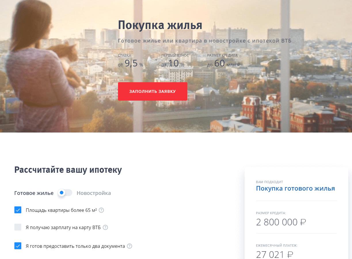 займ онлайн круглосуточно без отказов москва