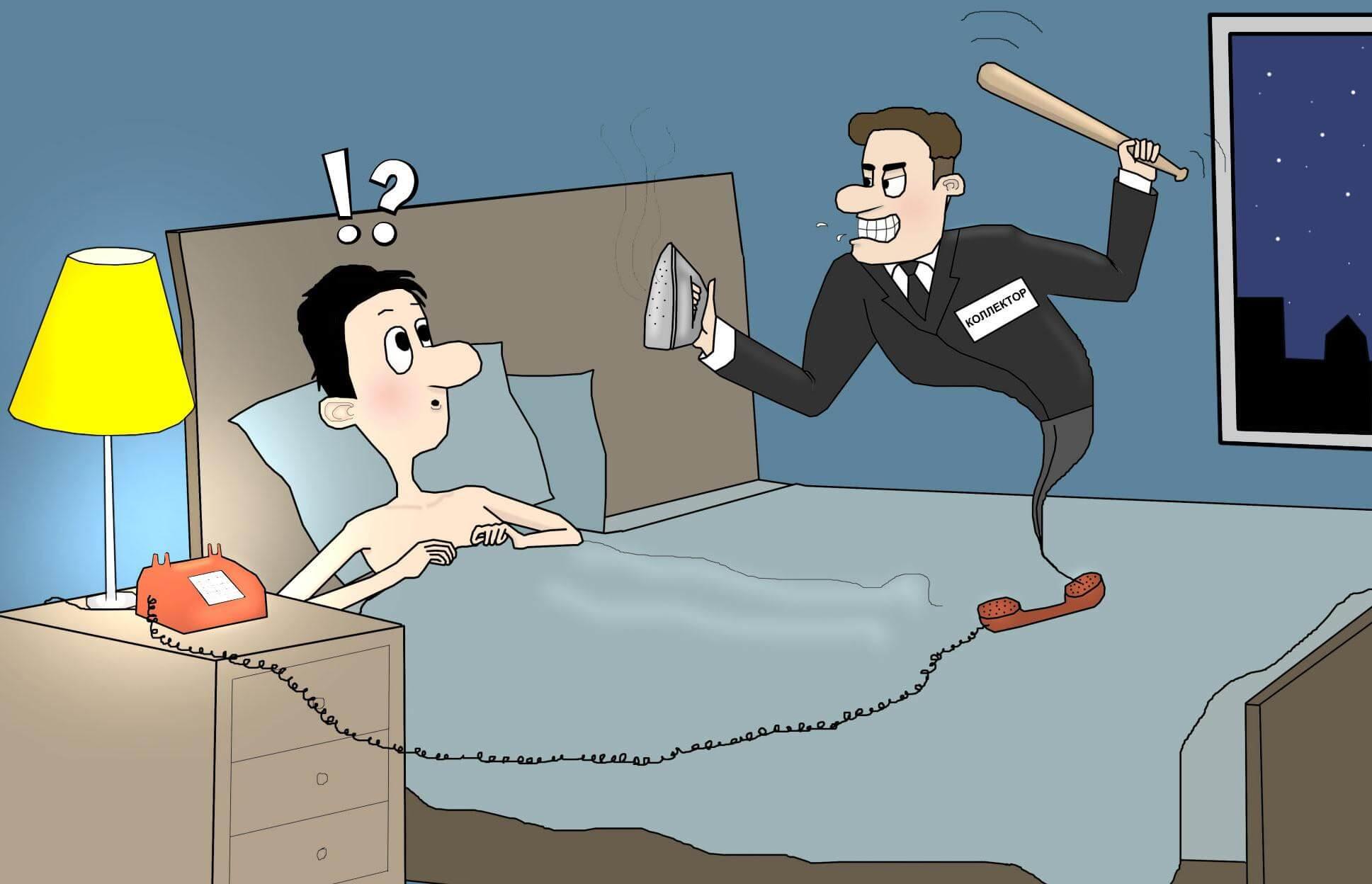 Что делать если коллекторы звонят по чужому долгу