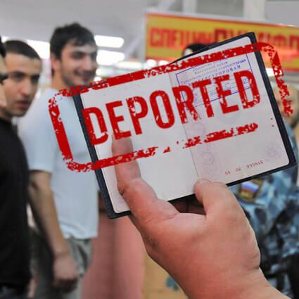Пример причины депортации фмс