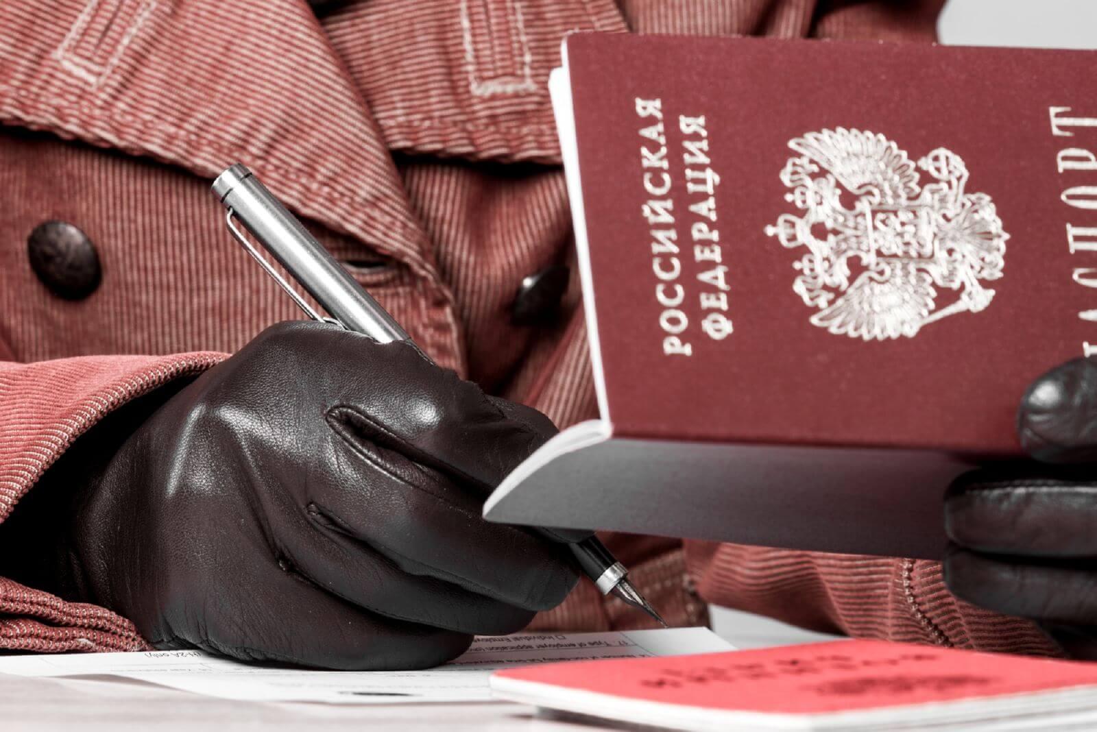 Результаты и ответственность за фиктивную регистрацию иностранных граждан в 2019 году