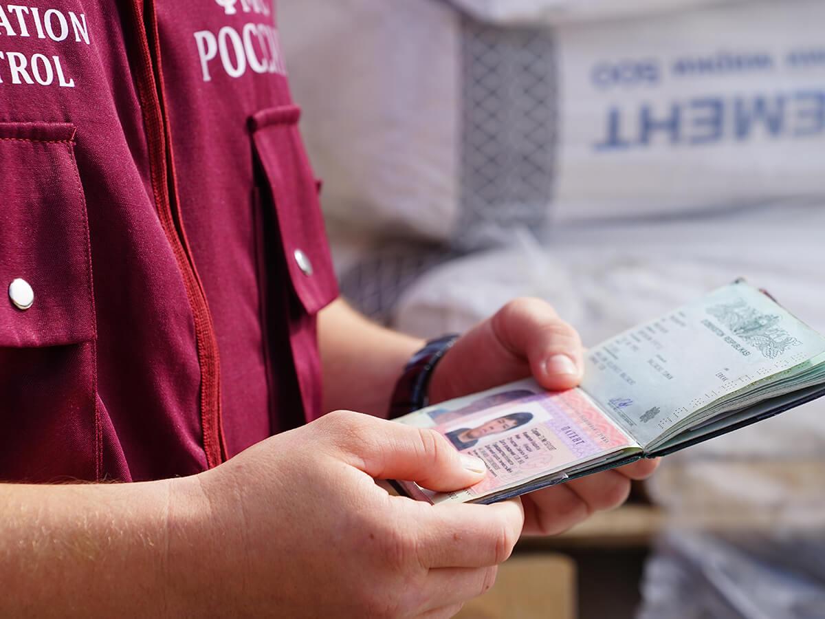 Проверка документов мигранта