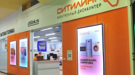 Возврат электронных билетов на сайте ОАО РЖД