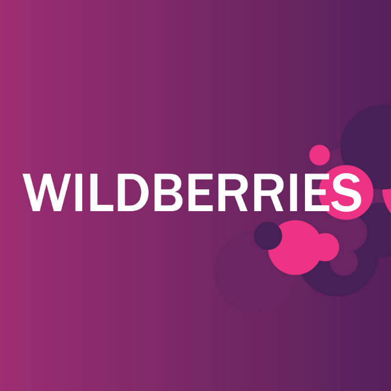 Возврат товара в Wildberries (Вайлдберриз): как вернуть без проблем