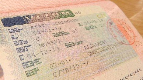 Что собой представляет шенгенская виза для пенсионеров
