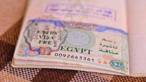 Как продлить визу