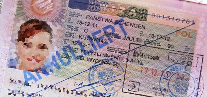 Как аннулировать польскую рабочую визу и шенгенскую и узнать закрыта ли, может ли работодатель отменить в Польше?