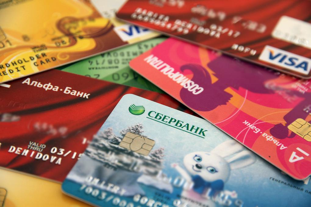 Получение выписки с банковской карты
