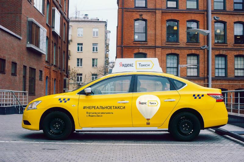 Кому пожаловаться на яндекс такси