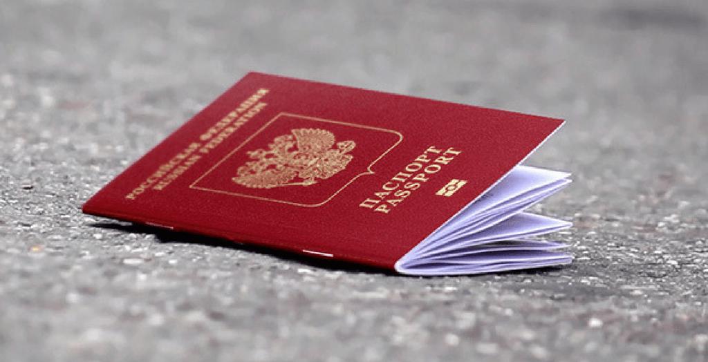 Что делать если загранпаспорт утерян