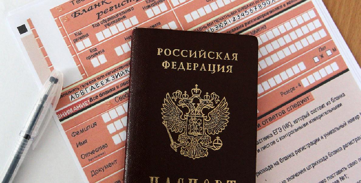 Документы для упрощенной процедуры получения гражданства
