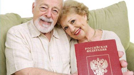 Как пенсионеру получить загранпаспорт