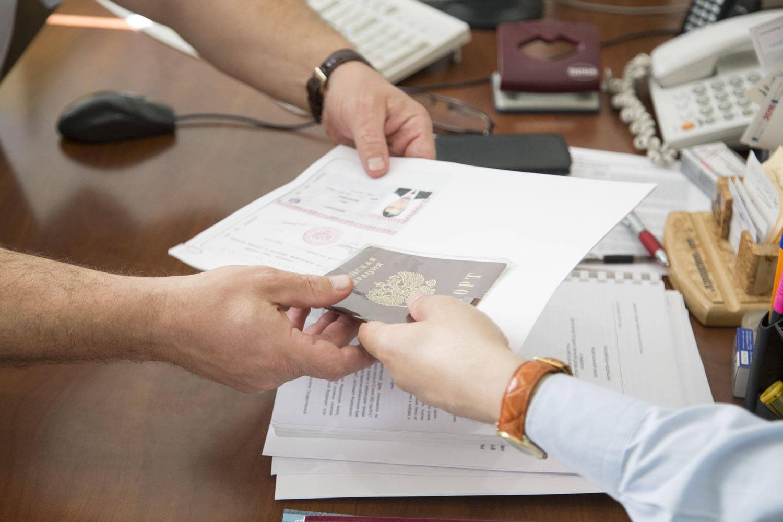 Как подать документы на внутренний паспорт по заграничному