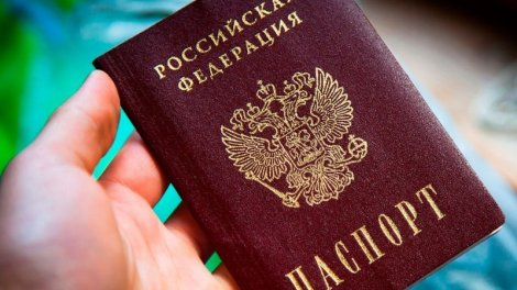 Как продлить загранпаспорт в РФ