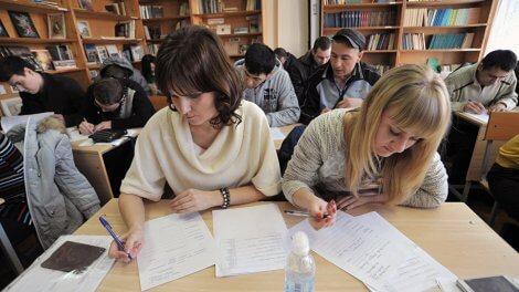 Как проходит экзамен на ВНЖ