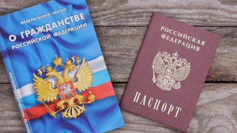 Как проходит упрощенная процедура оформления гражданства