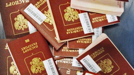 Какова стоимость загранпаспорта в России