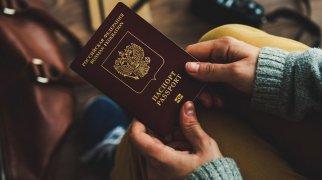 Может ли безработный получить загранпаспорт
