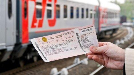 Можно ли купить билет РЖД по загранпаспорту