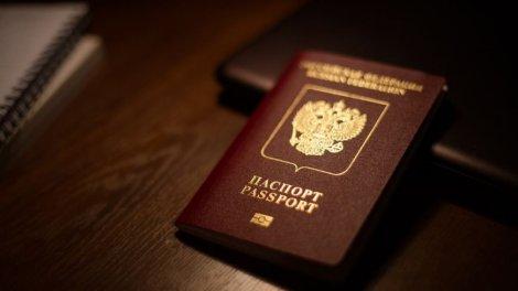 Можно ли считать загранпаспорт удостоверением личности