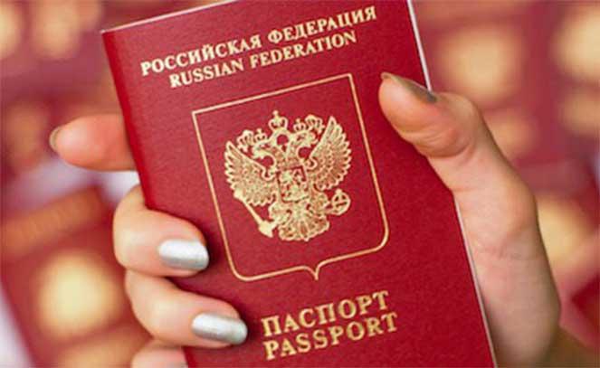 Что делать, если необходима смена загранпаспорта при смене фамилии после замужества?