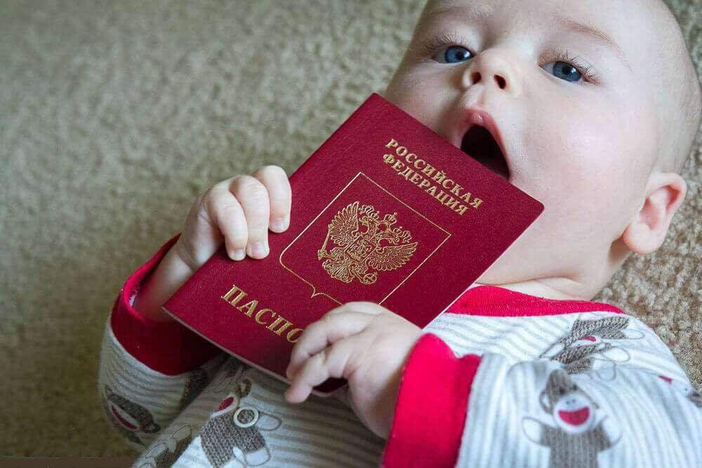 Особенности процедуры вписывания ребенка в загранпаспорт